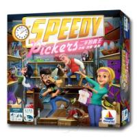 【新天鵝堡桌遊】二手拍賣王 Speedy Pickers(全家一起來)