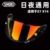 新品上新SHOEI Z7 X14 RYD頭盔電鍍鏡片全盔revo金紅銀藍黑鏡片副廠防霧貼