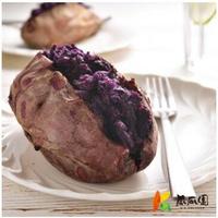 【小可生鮮】瓜瓜園 紫心地瓜 紫色冰心地瓜 烤地瓜 烤番薯  紫心冰心考地瓜 可微波加熱