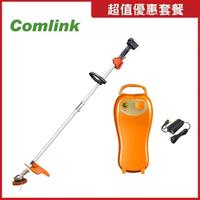 【東林】CK-210 雙截式割草機 +V6-5AH電池+3A充電器(電動割草機)