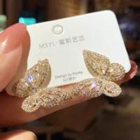 ใหม่หรูหราแฟชั่นรอบ Dangle Drop ต่างหูเกาหลีสำหรับผู้หญิงผีเสื้อขนาดใหญ่ต่างหูทองสำหรับผู้หญิง...
