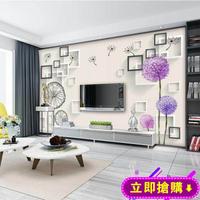 現代簡約3D客廳電視背景牆壁紙5D影視牆壁畫8D牆紙家用牆布大氣 免運