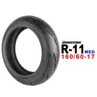 普利司通 Bridgestone R11 跑車胎 160/70-17R / 180/55-17R 中版
