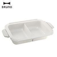 BRUNO BOE021 電烤盤專用 陶瓷料理鴛鴦鍋 不含主機