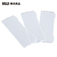 【MUJI 無印良品】可縱橫擺放壓克力小物收納盒/6層用隔板/3入(零件)