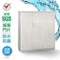 【IHouse】SGS 防潮抗蟲蛀緩衝塑鋼可掀式三開門鞋櫃 寬97深33.5高117cm