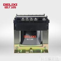 變壓器 控制變壓器BK100VA 380v 220v 轉 36v 24v 110v變壓器100W 領券下定更優惠