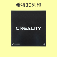 創想三維 原廠晶格玻璃 [台灣保固][含稅][Ender-3 pro v2 x CR-10 Ender-5]