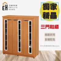 【艾蜜莉的家】3.2尺壓克力塑鋼鞋櫃(獨家商品)