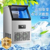 臺灣專用製冰機·110V制冰機商用家用大容量奶茶店酒吧全自動方冰制作機器