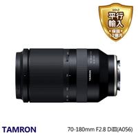 【Tamron】70-180mm F2.8 DiIII VXD(A056 平行輸入)
