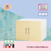【·Fly·飛迅家俱】2.7尺雙門塑鋼棉被櫃/被櫥櫃(門片油壓緩衝)