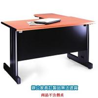 HUB-100H 電腦桌 辦公桌 主桌 100x70x74公分 /張