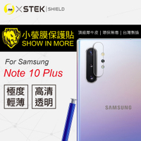 【O-ONE台灣製 小螢膜】三星Samsung NOTE10+ 專用 鏡頭保護貼 全膠滿版 兩入組(曲面 軟膜 SGS環保無毒 刮痕自動修復)