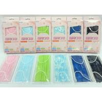 【成人】、現貨、雙鋼印、附發票,旻欣醫用口罩,1盒裝(10入),單片包裝,粉紅色、藍色、雪花藍、單寧藍、靛藍、蘋果綠