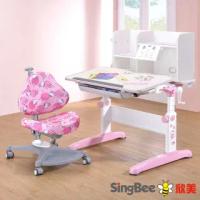 【SingBee 欣美】Hello Kitty-手搖雙板桌椅組(兒童書桌椅/可升降桌椅/兒童桌椅/台灣製書桌)