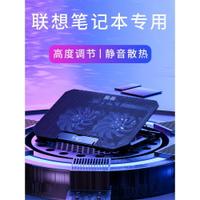 【免運】筆電散熱器 筆電散熱架 散熱墊 筆電架 散熱架 電腦架 適用於聯想支架電腦r7000小新air15散熱底座風扇