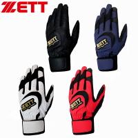 新品上新 日本捷多ZETT 成人款棒壘球打擊手套BG515(可水洗)