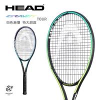 【HEAD】GRAVITY TOUR 網球拍 空拍 233811(送網線+握把布)