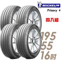 【Michelin 米其林】PRIMACY 4 PRI4 高性能輪胎_四入組_195/55/16(車麗屋)