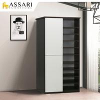 防潮防蛀塑鋼緩衝開放二門鞋櫃(寬84x深34x高180cm)白色/ASSARI
