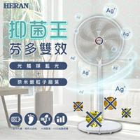 ☼金順心☼專業照明~HERAN 禾聯 14吋 奈米銀 雙效抑菌 DC風扇 HDF-14SH71G 灰 電風扇 抑菌王