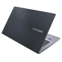 【Ezstick】ASUS VivoBook S14 S435 S435EA 機身保護貼(含上蓋貼、鍵盤週圍貼、底部貼)