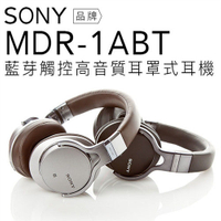 SONY 藍牙耳罩式耳機 MDR-1ABT