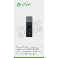 微軟 XBOXONE XBOX ONE XBOXSERIES 原廠 控制器接收器 無線轉接器 手把 電腦 WIN10