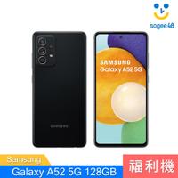 【Samsung】Galaxy A52 5G 128GB【福利機】