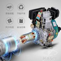 發電機 玉柴小型柴油發電機組3/5/7/8KW10千瓦單相220V三相380V家用靜音