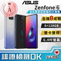 【ASUS 華碩】福利品 ZenFone 6 ZS630KL 6GB/128GB(台灣公司貨)