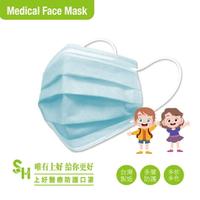 【上好生醫】兒童  素面款 天空藍 50入裝 醫療防護口罩