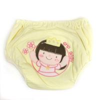 東京西川GMP 公主超吸排布學習褲(黃色-女)(80/90100cm)