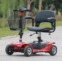電動車老年代步車四輪老人電動車殘疾人助力車電瓶車折疊