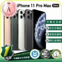 【Apple 蘋果】福利品 iPhone 11 Pro Max 6.5吋 256GB 保固一年 送四好禮全配組 加贈隨身果汁G