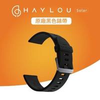 Haylou Solar智慧手錶台灣版原廠錶帶(22mm 矽膠錶帶)