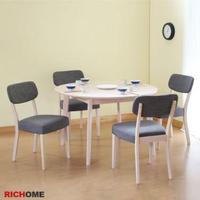 【RICHOME】安德魯120CM可延伸150CM圓餐桌椅組(一桌四椅)