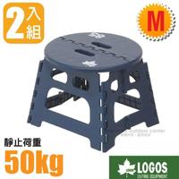 【日本 LOGOS】85 MARU快收折疊圓凳M.手提便攜折疊椅.攜帶型休閒露營椅.收納式椅凳(73189302 藍_兩入組)