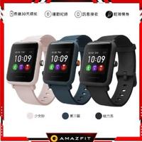 【Amazfit 華米】米動手錶青春版 Bip S Lite 智能運動心率智慧手錶(台灣原廠公司貨)