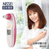 """好禮二擇一,泰爾茂NISSEI""""日本精密""""迷你耳溫槍 MT-30CPLR 粉色,登錄四年保固,贈成人立體口罩10片/盒(送完為止)"""