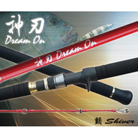 釣竿-顫Shiver-神刃-XFS-100SSJ 岸拋竿(40-130克)-槍柄