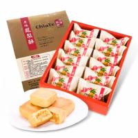 【佳德】鳳梨酥禮盒12入(1盒 中秋 禮盒)