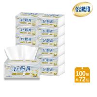【倍潔雅】好韌真3層抽取式衛生紙PEFC(100抽12包6袋/箱)