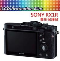 【中壢NOVA-水世界】SONY RX1R A99 RX1 RX10 RX100M5 RX100M6 螢幕保護貼 可代貼