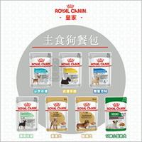 ROYAL CANIN皇家〔主食狗餐包,7種口味,85g,奧地利製〕(單包)