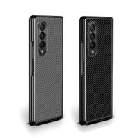 【折疊系列】SAMSUNG Galaxy Z Fold3 5G 碳纖維超薄保護殼(2色)