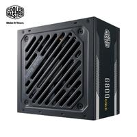 【CoolerMaster】Cooler Master G800 GOLD 800W 80Plus金牌 電源供應器(G GOLD)
