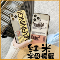 字母標籤|紅米Note10 Pro 紅米Note9 紅米9T Note8T 簡約 保護套 掛繩孔 霧面背板 個性手機殼 防摔殼