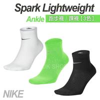 NIKE Spark Lightweight 運動襪 踝襪 反光LOGO 路跑襪 三色可選@(SK0049)Lucky Shop
